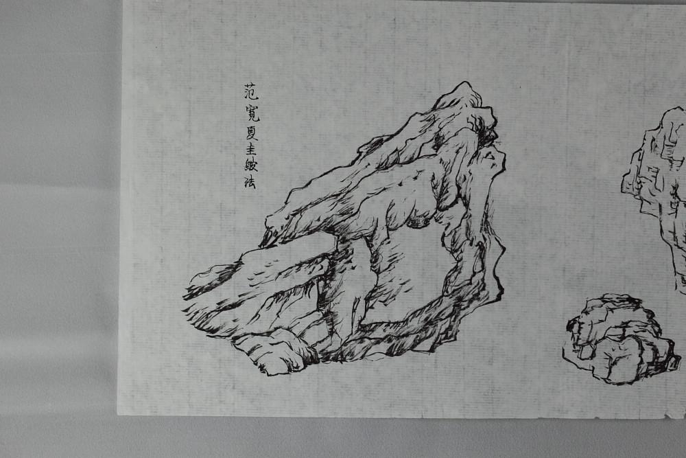 桔梗哟三年级乐谱-散人手黑 临芥子园山石谱
